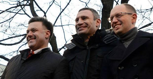 поганая троица