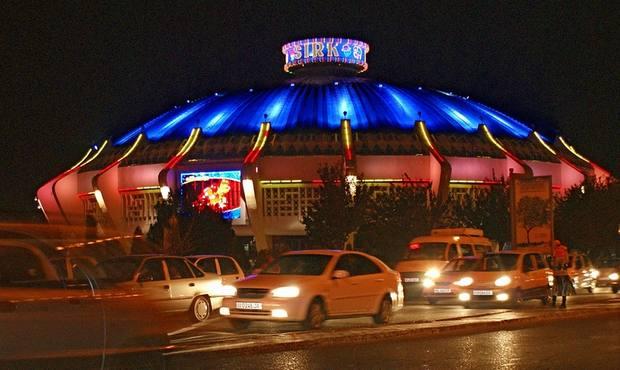 ташкентский цирк