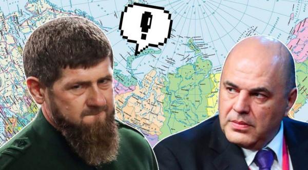 Рамзан Кадыров жестко ответил Михаилу Мишустину