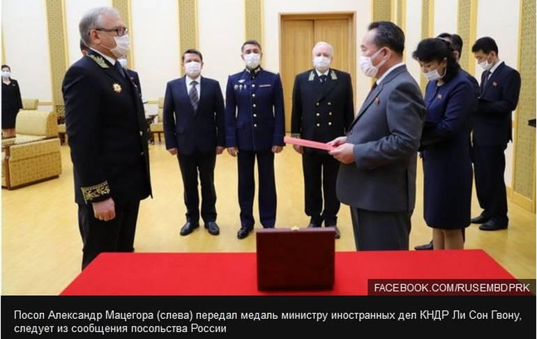 Почему Ким Чен Ына наградили медалью 75 лет Победы?