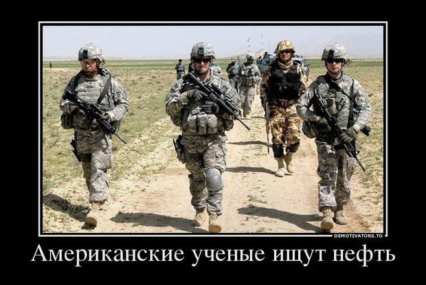 amerikanskie-uchenyie-ischut-neft