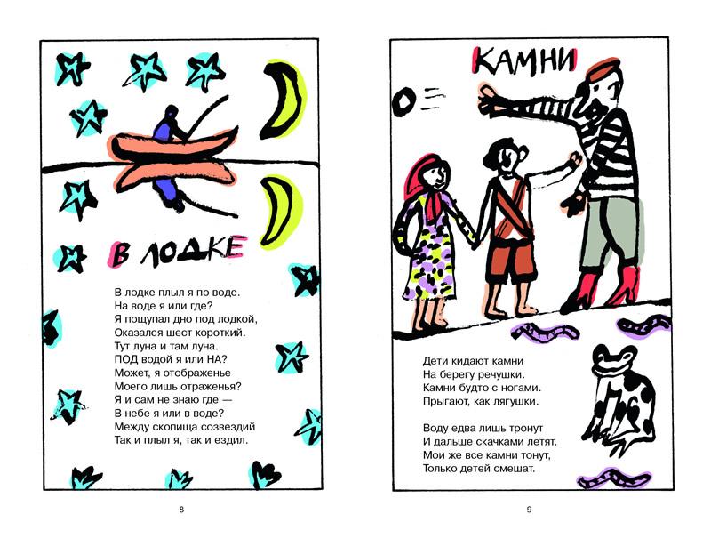 Поликлиника детской республиканской больницы петрозаводск сайт