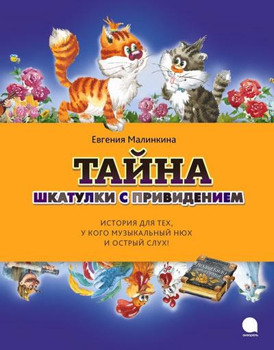 malimkina_400
