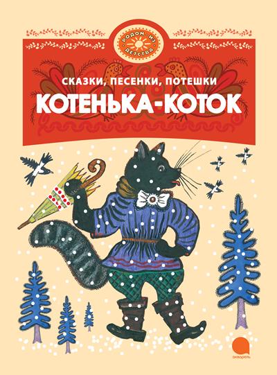 cat-cover_400