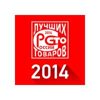 100-лучших-2014