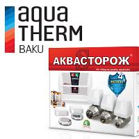 Aquatherm_baku