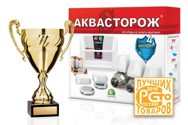 100-2015