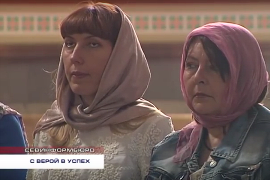 В Севастополе помолились за успешный туристический сезон
