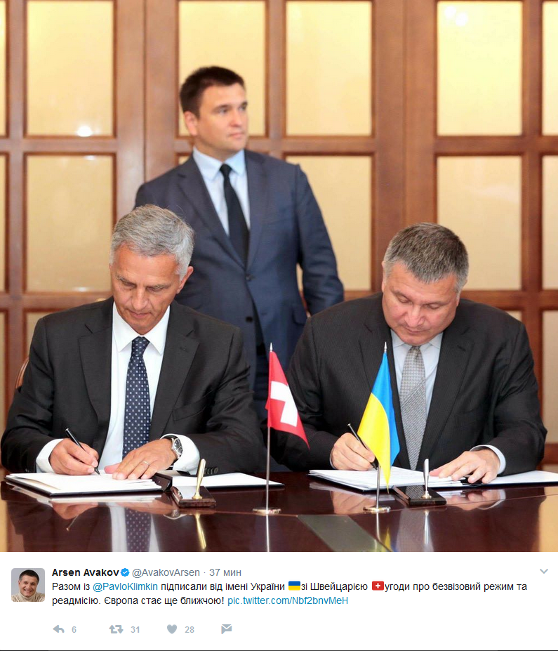 Еще один безвиз для Украины. Теперь Швейцария