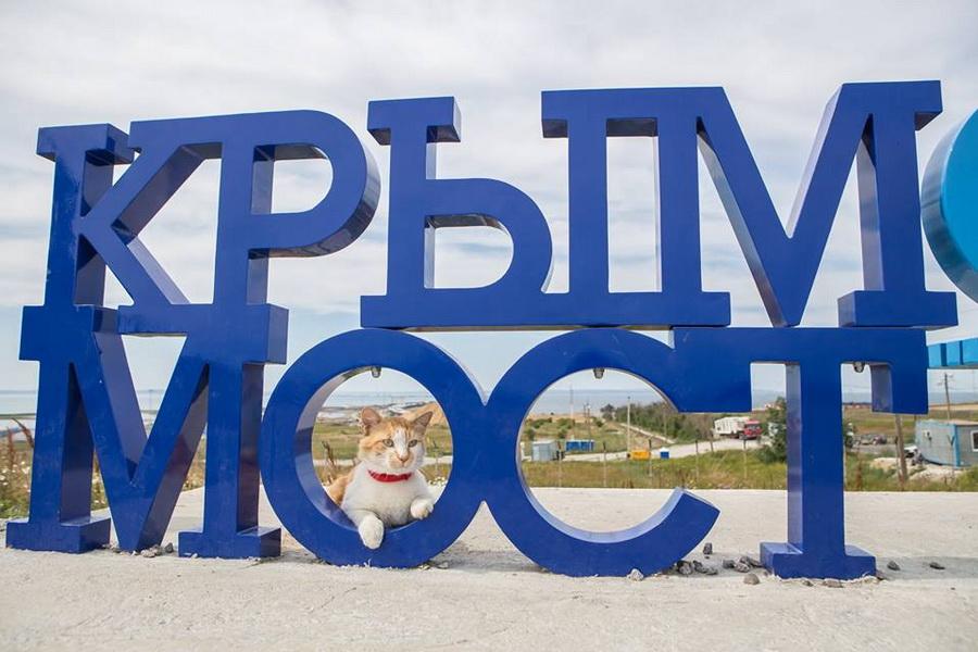 Крымский мост. Стройка века прямо сейчас