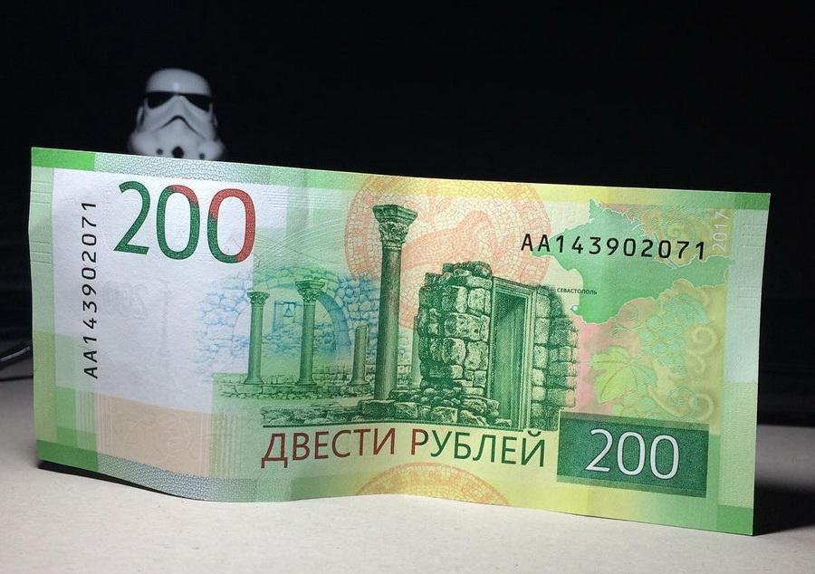 Новые 200-рублевки в Крыму продают по 500