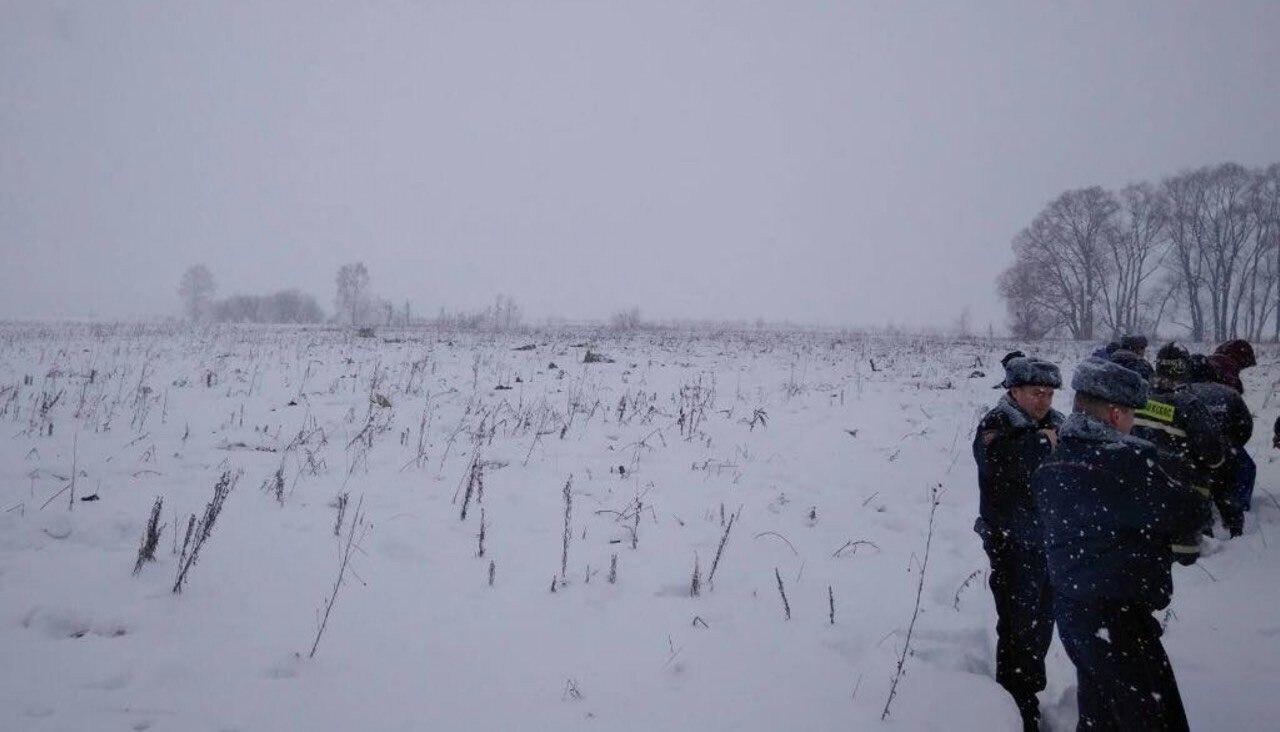 В Подмосковье разбился АН-148 Саратовских Авиалиний