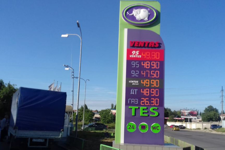 В Крыму бензин уже по 50