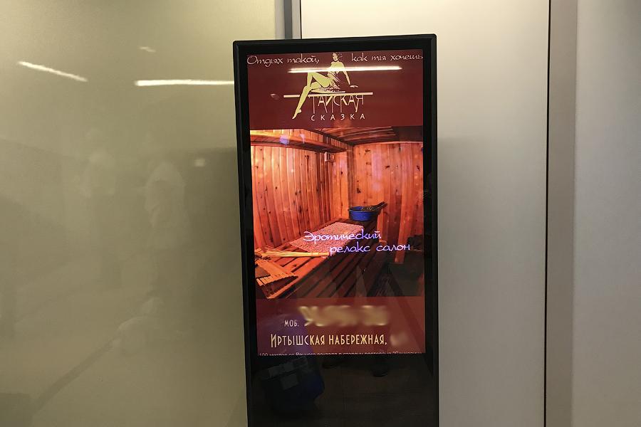 Омск прямо в аэропорту встречает туристов рекламой борделя