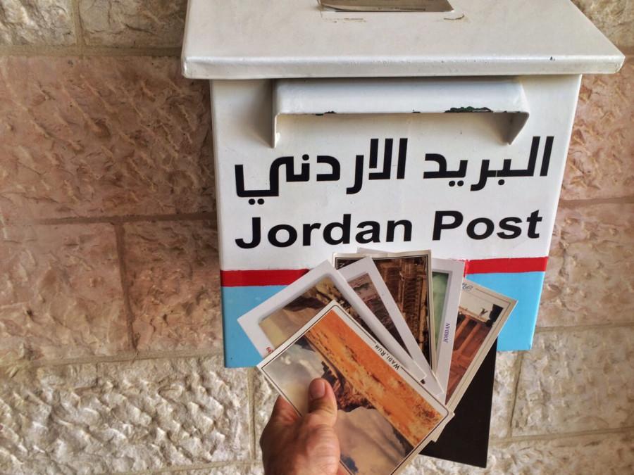 Открытка иордания, открытку