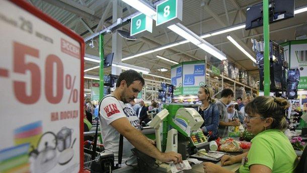 Попытался в Крыму заплатить телефоном в супермаркете