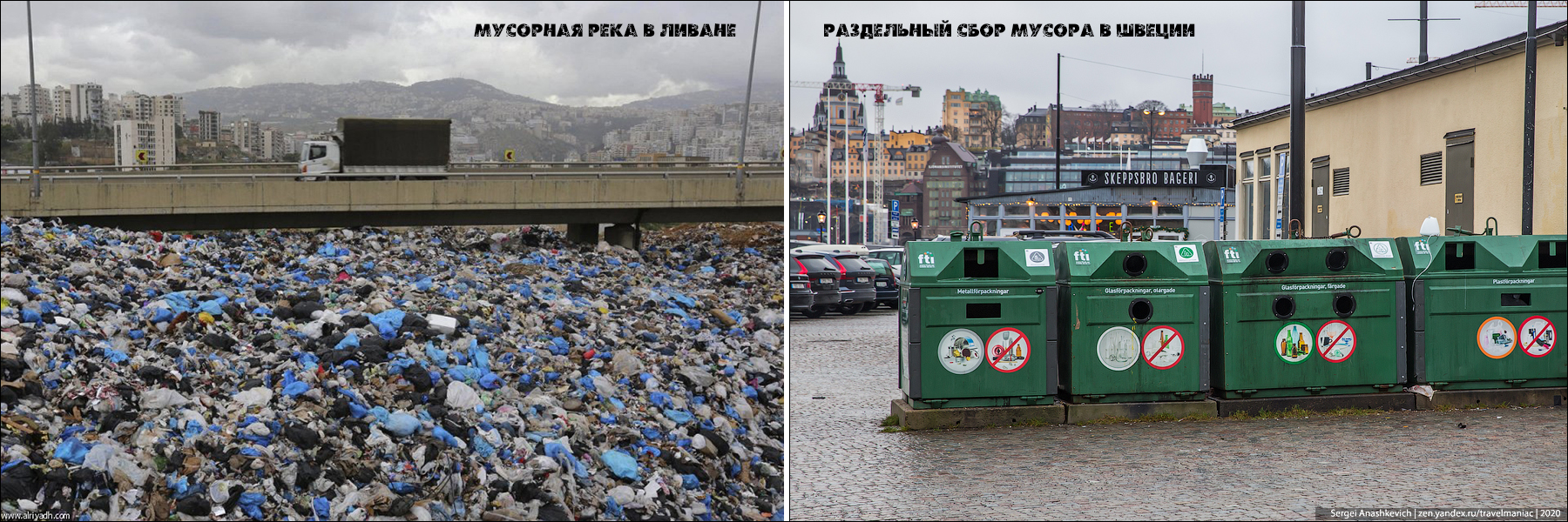 Эксперты и активисты: «Калуга» готова к приёму мусора Россия,путешествия,мусор,как это сделано