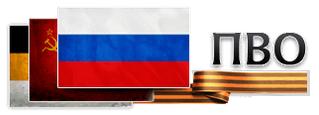 Партия Великая Россия