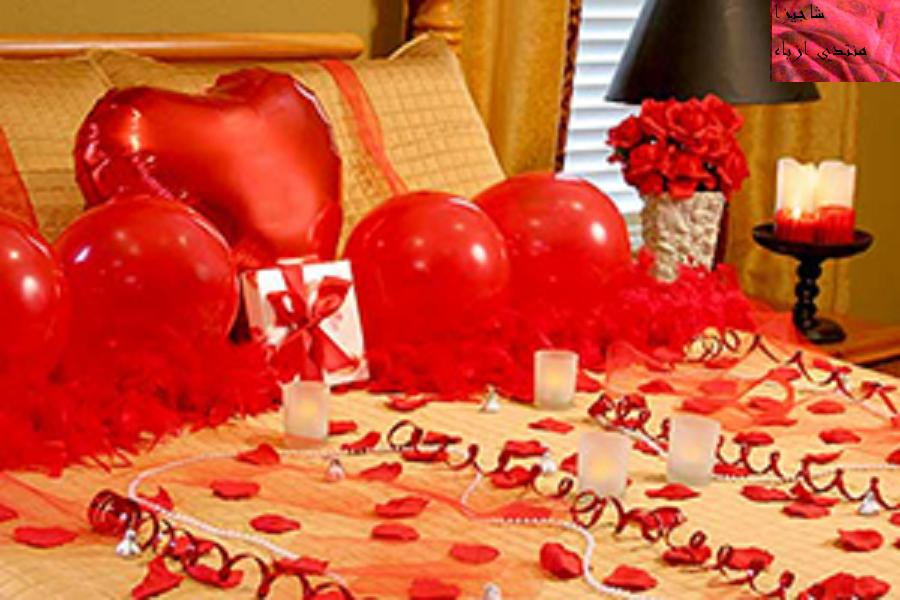 Романтика для любимых