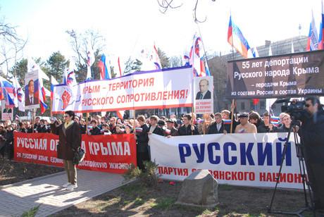 Крым выходит из состава Украины