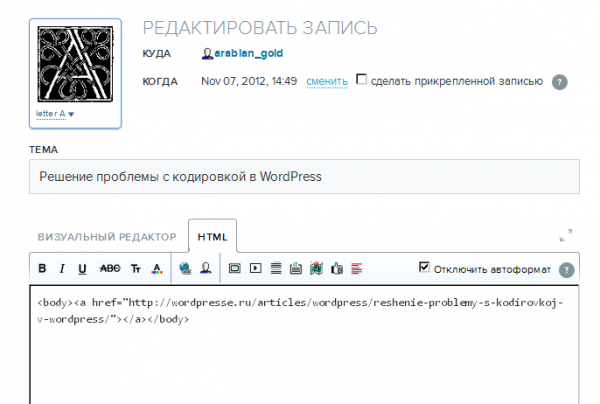 ya_ru_export