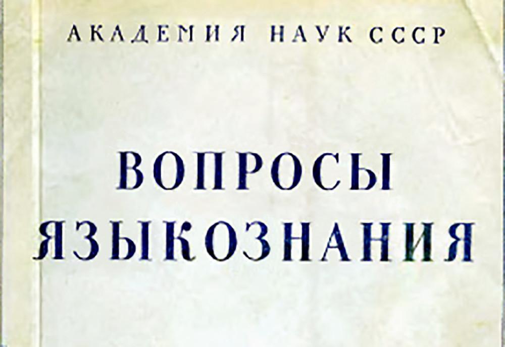 ukromapa1000-pic4_zoom-1000x1000-73408.jpg