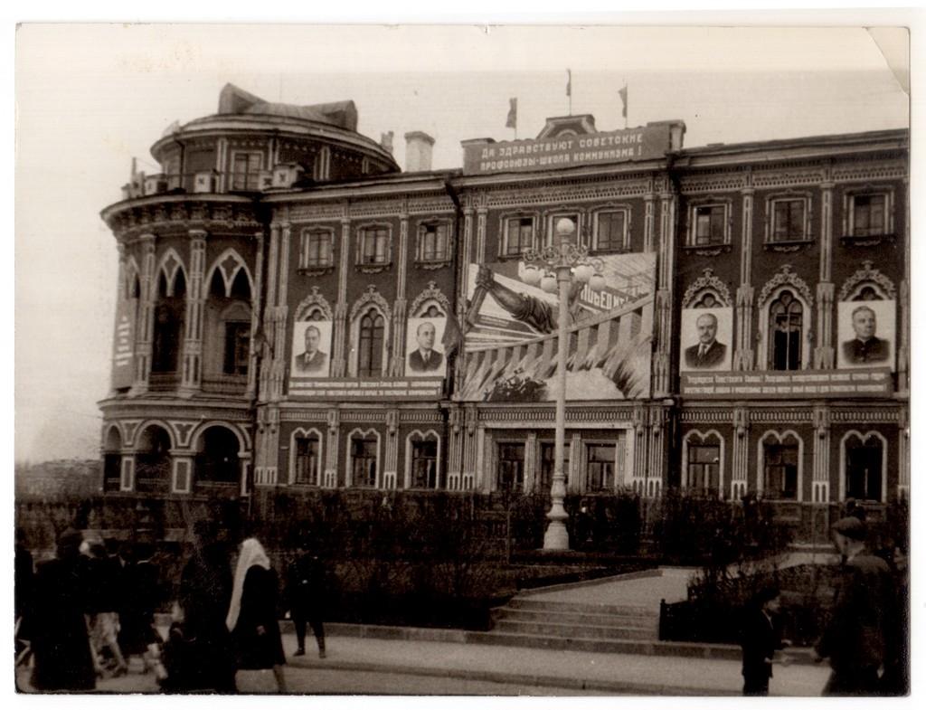dom soyuzov