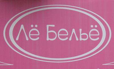 beljo1