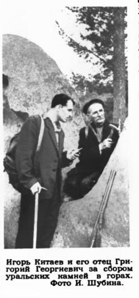 ogonek-1959.08.09-p.22_cr