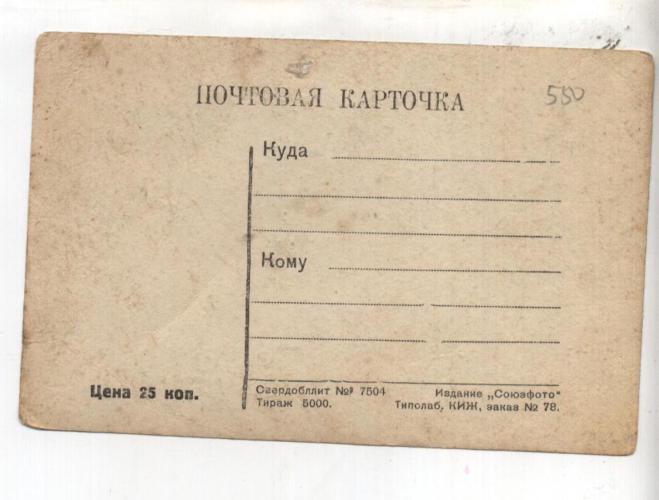 ВИД НА ГОРОДСКОЙ ПРУД-2