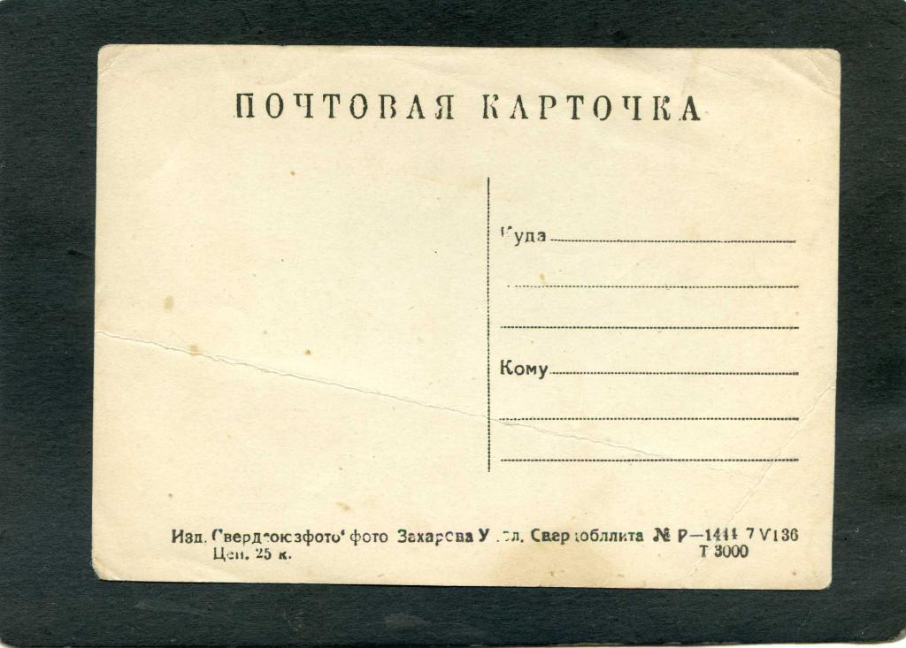 1936 ДЕМОНСТРАЦИЯ 1 МАЯ