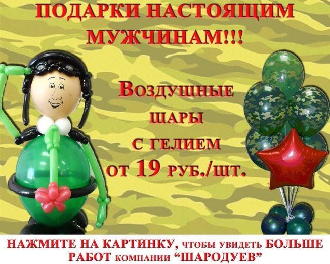 Шародуев