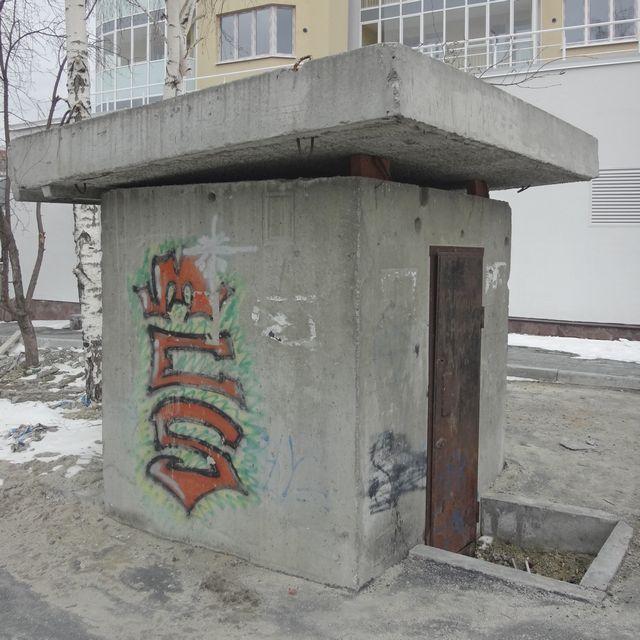 lovushka1