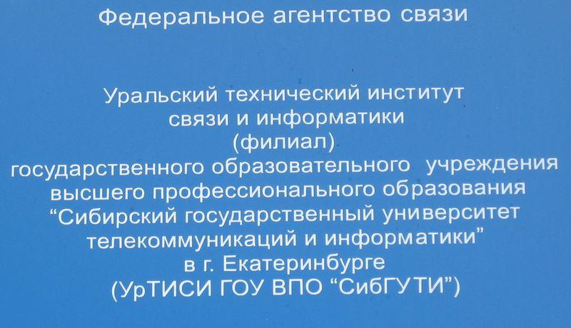 sibguti2