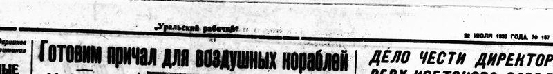 zag-22.07.1935_cr