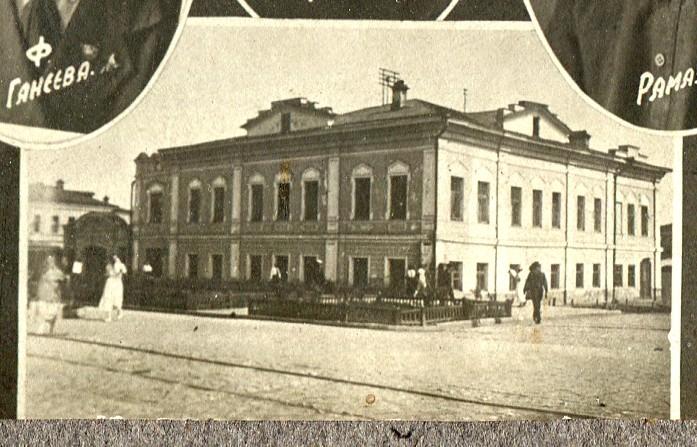 1936-school-1