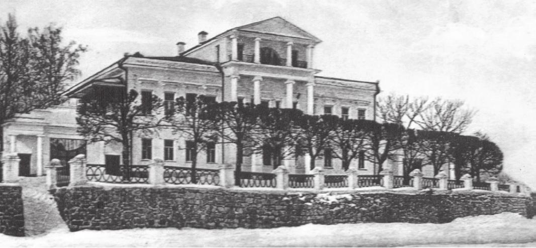 gorn-nach-1930
