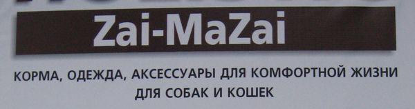 zai-mazai