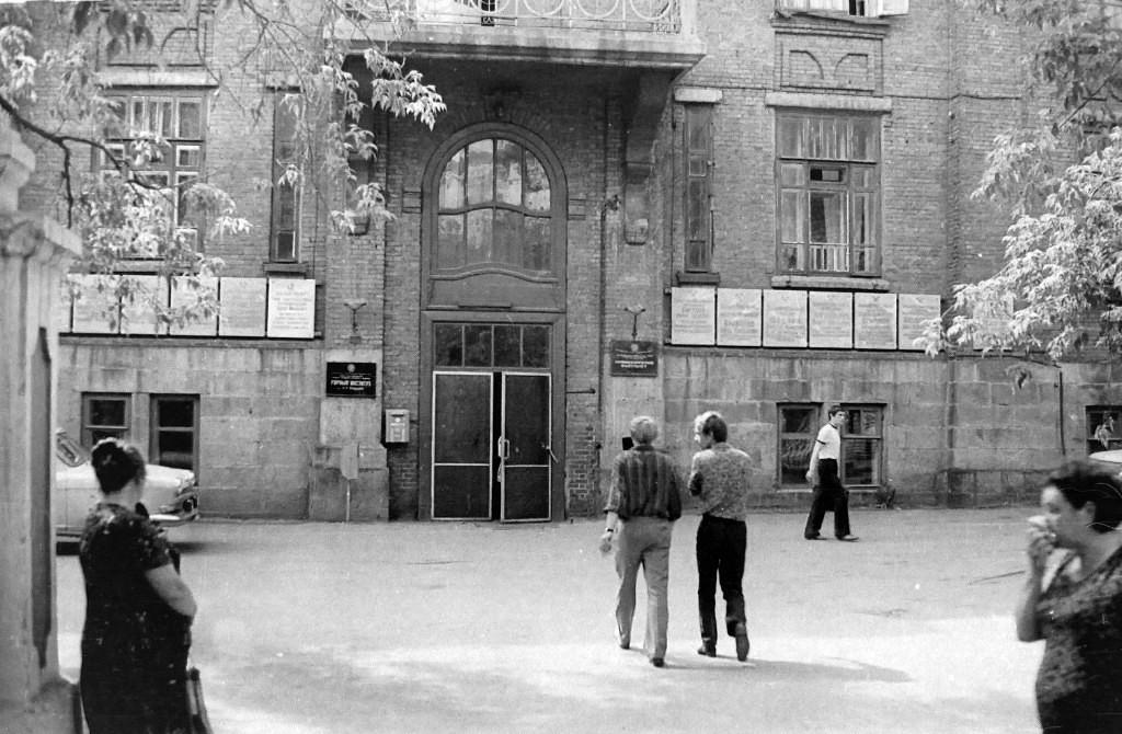 gornij-1974-5