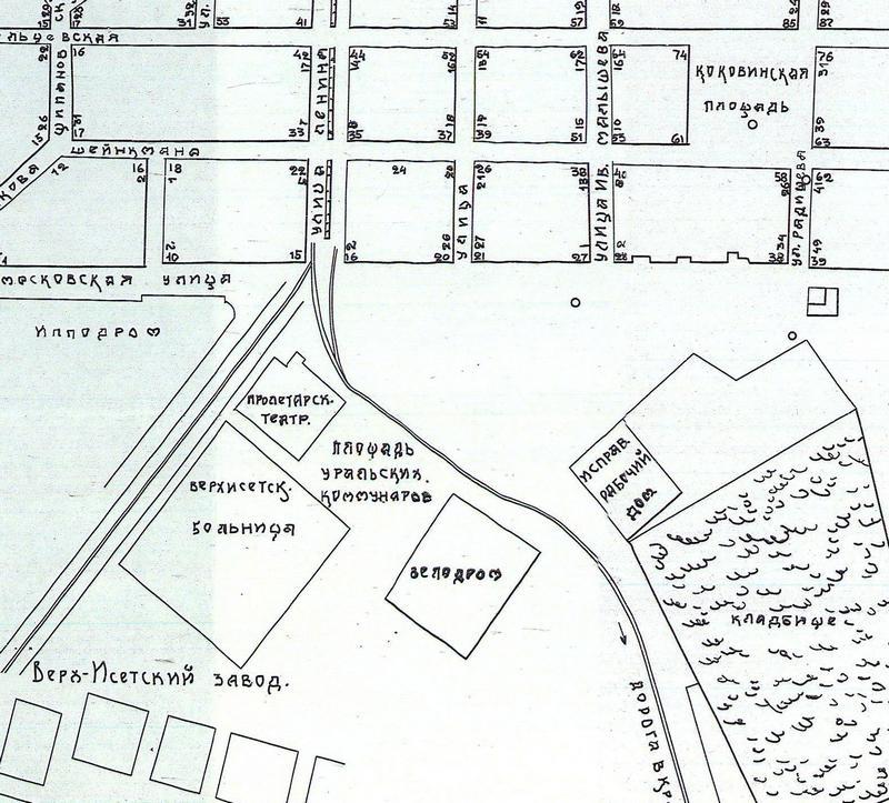 карта 1920