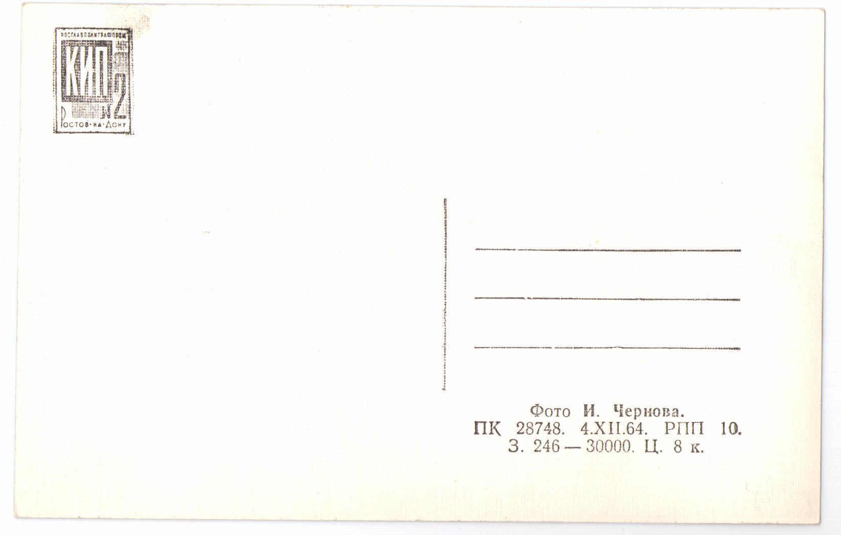 kip-246-2