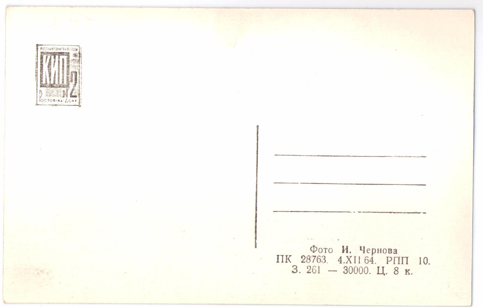kip-261-2