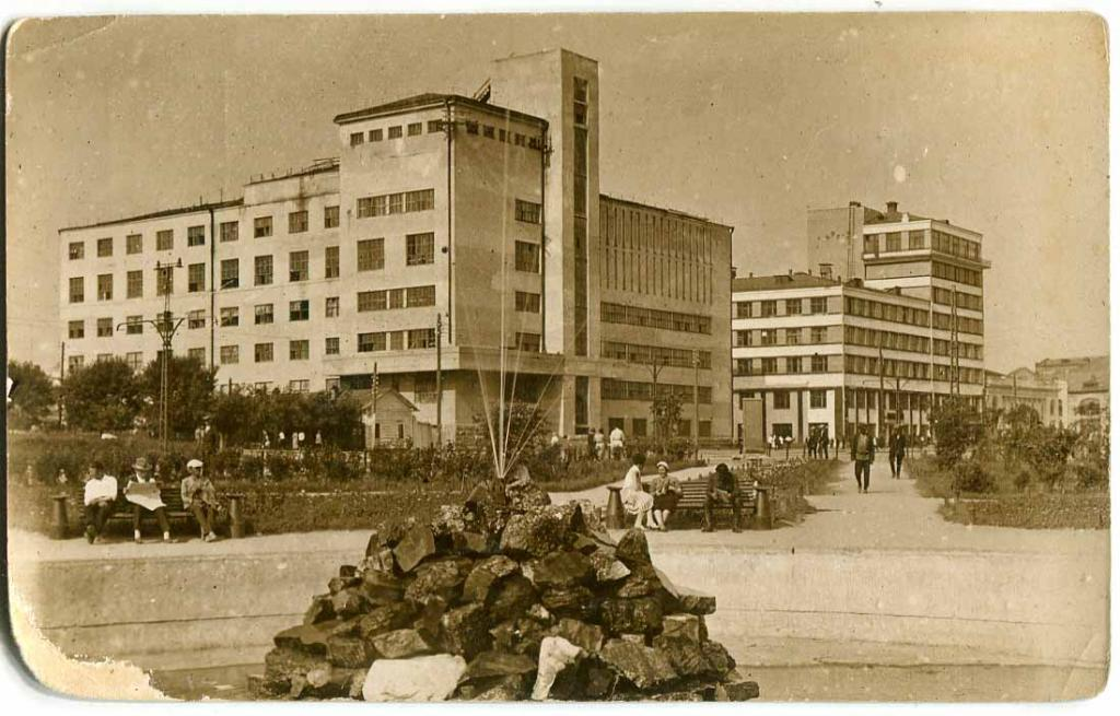 Ленина-1934-1