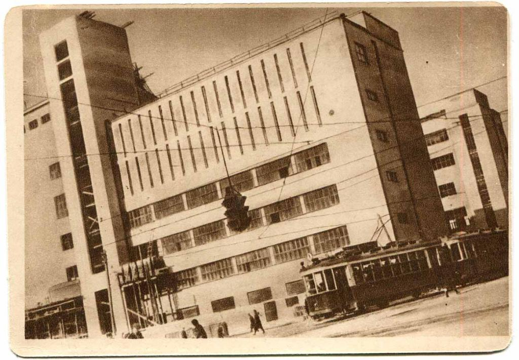 Ленина-1933-1