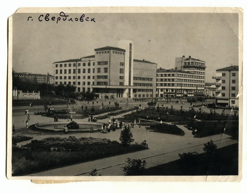 Дом связи и сквер 1934-1
