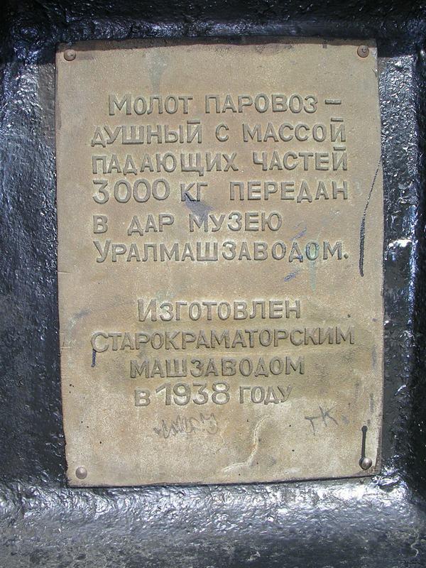 parovoz1