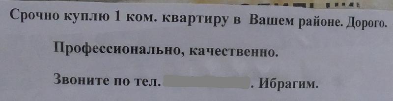t2015011