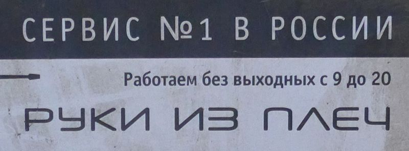 t2015012
