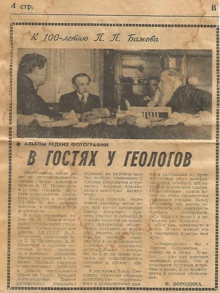В.Св.17.11.1978