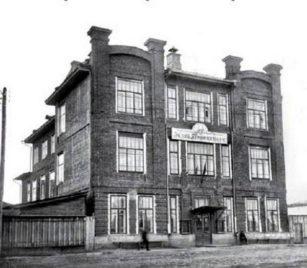 до 1927 года